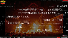 "EXILE LIVE TOUR 2009 ""THE MONSTER""スペシャルサイト"